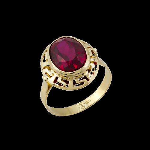 Altın Grek Yakut (Ruby) Renk Yüzük